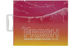 mihon_freshpremium_2014