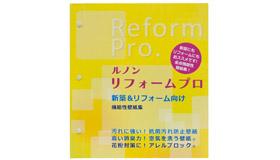 mihon_reformpro_01