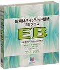 eb2013_i