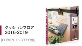 catalog_floor_img_cf16