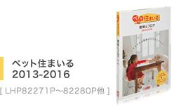 catalog_floor_img_pet13