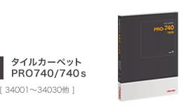 catalog_floor_img_tairu740